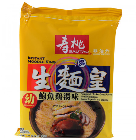Instant Noodle King Abalone & Chicken Soup Flavour