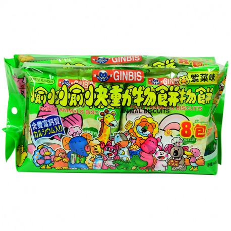 Animal Biscuits Seaweed Flavour