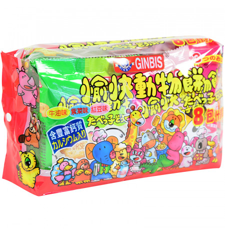 Animal Biscuits - 8 Mix Packs