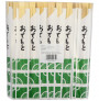20cm Tensoge Bamboo Chopsticks With Paper