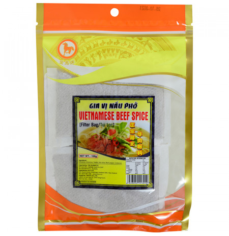 Vietnamese Special Spice For Pho