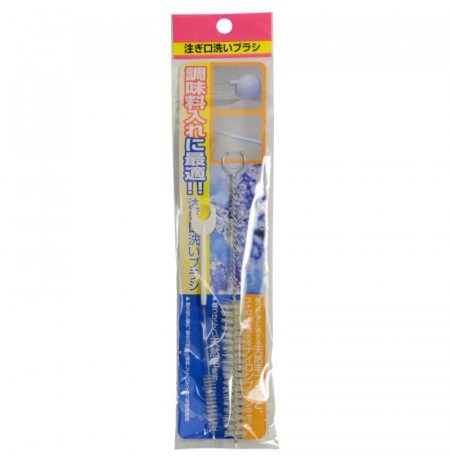 Straw Cleaning Brush 2Pieces