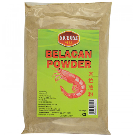 Belacan Powder (Dried Shrimp Powder)
