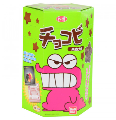 Crayon Shinchan Chocolate Caramel Corn