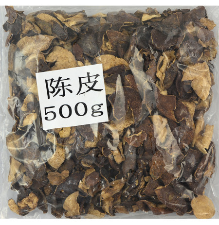 Dried Orange Peel (B Grade)