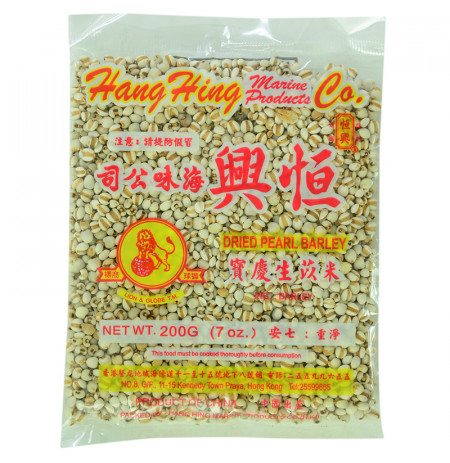 Dried Pearl Barley