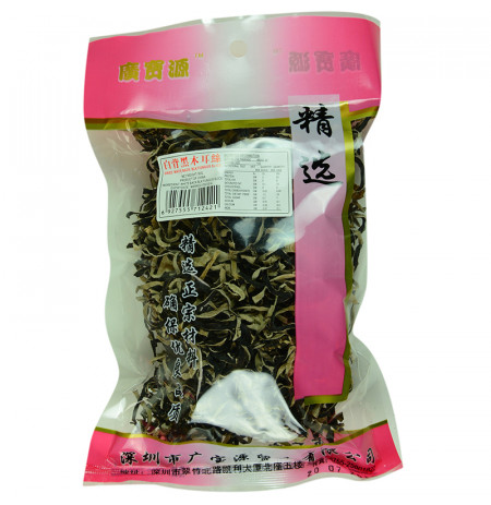 White Back Black Fungus (Shredded)