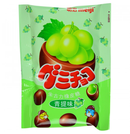 Muscat Gummy Chocolate