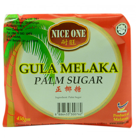Gula Melaka Palm Sugar (Dark Colour)