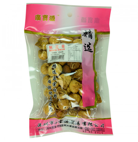Dried Fruite (Figs)