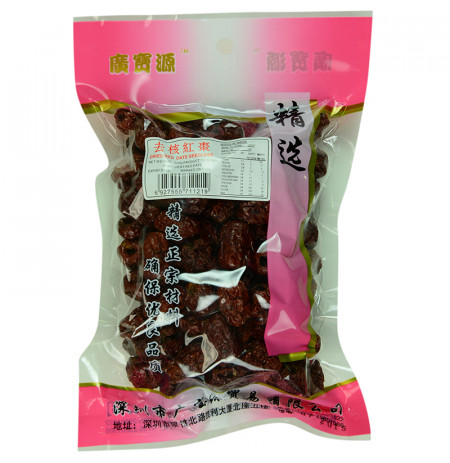 Dried Red Dates (Seedless)